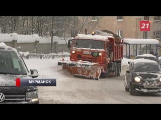 в Мурманске идет борьба с последствиями обильных снегопадов