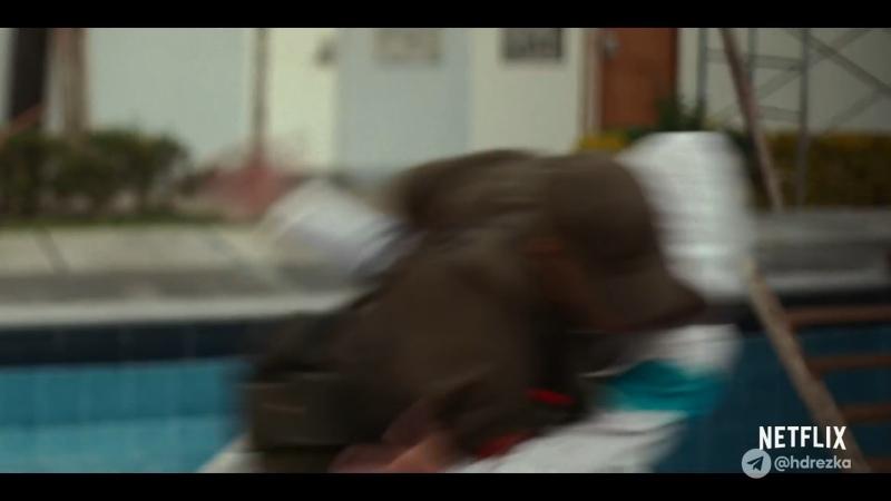 Трейлер Нарко Мексика 3 сезон