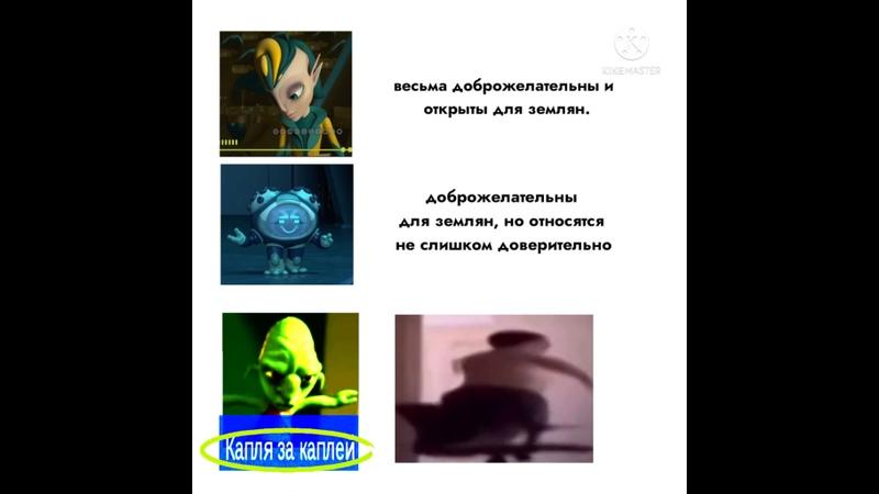 Видео от ЭКСТРМ РШН ФНДМ ФОР АЛИСА ЗНАЕТ ЧТО ДЕЛАТЬ