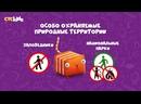 Видео от Анастасии Муртазиной