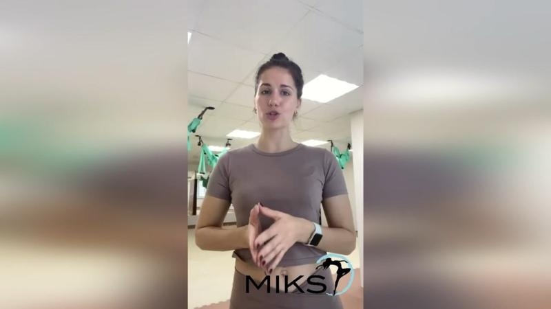 Видео от MIKS студия активных людей I ВОРОНЕЖ