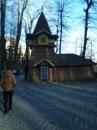 Загребельный Максим | Севастополь | 10