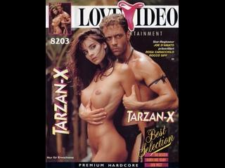 Tarzan-X: Shame of Jane (1995)- Rosa Caracciolo, Nikita, Attila Schuszter, Swetta Silvestru, Cinzia Raffaeli, Barbara Dobici