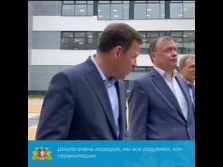 Свердловская область kullanıcısından video