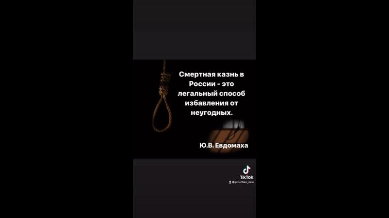 Видео от Юлии Евдомахи