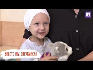 : Лерочке Стаценко нужна наша помощь!