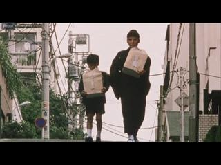 Drive (ドライブ), Sabu AKA Hiroyuki Tanaka, 2002