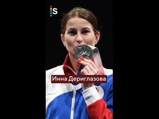 Видео от Константина Евстигнеева