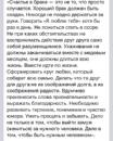 Пархоменко Сергей   Москва   42