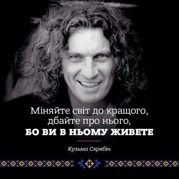 фото из альбома Романа Марусича №11