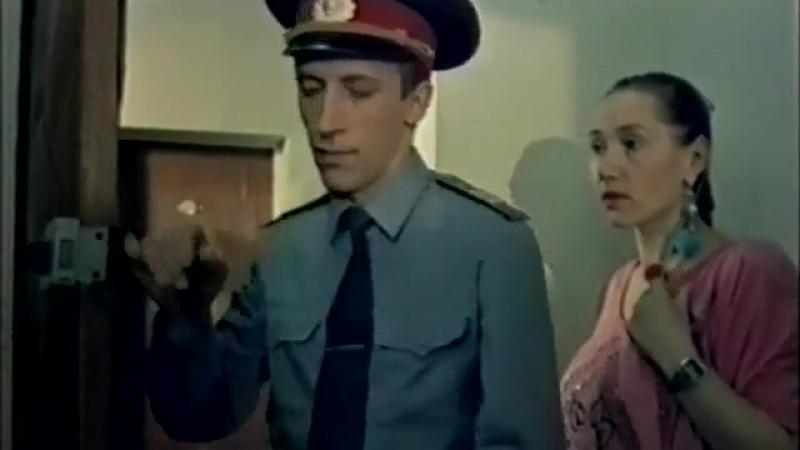 ◄Чувствительный милиционер 1992 реж Кира Муратова