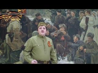 Стихи Великой Победы - патриотический проект института горного дела и строительства ТулГУ