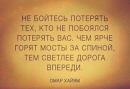 Lessionok Леся | Москва | 36