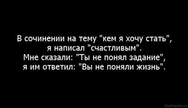 Татарин, 30, Ufa