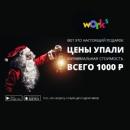 Ворк Анна | Новосибирск | 49