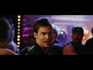 Танец Стифлера в гей клубе - Американский пирог 3- Свадьба. 2003. Момент из фильма [1080p]