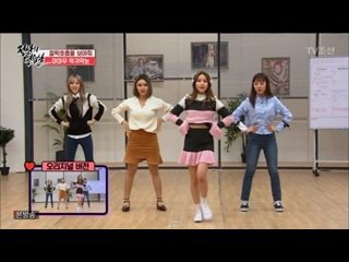 [VIDEO]Chosun Idol Party с MAMAMOO 170102 часть 3