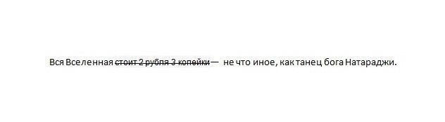фото из альбома Даши Федоровой №6