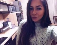 Елизавета Александрова фото №13