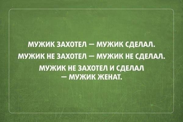 photo from album of Dmitriy Bragin №14