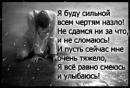 Мамычева Ольга |  | 0