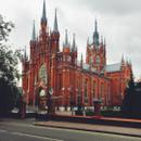 Удалых Виктор | Москва | 12