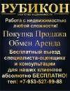 Личный фотоальбом Кирилла Рубиконова