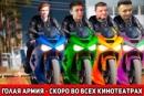 Саровский Егор | Нижний Новгород | 11