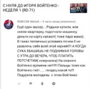 Сычев Павел | Санкт-Петербург | 11