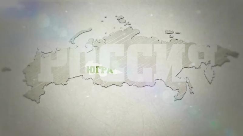ДЕНЬ РОССИИ 2017 720p mp4