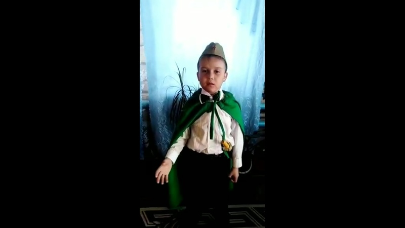Халисов Фидан 9 лет Мустай Карим Мин фронтҡа китәм иптәштәр Я ухожу на фронт товарищи