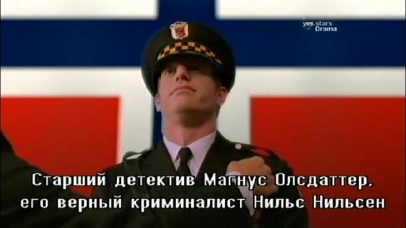 Pushing Daisies Мертвые до востребования Season 02 Episode 10 Русские субтитры