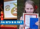 Видео от Ирины Поярковой