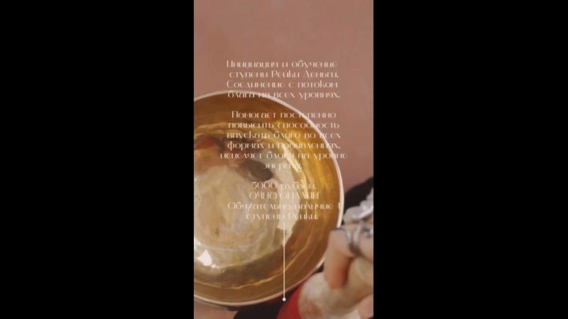 Видео от Александры Молчановой