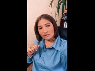 Video by ФИЛИПОК - учебный центр   Железногорск