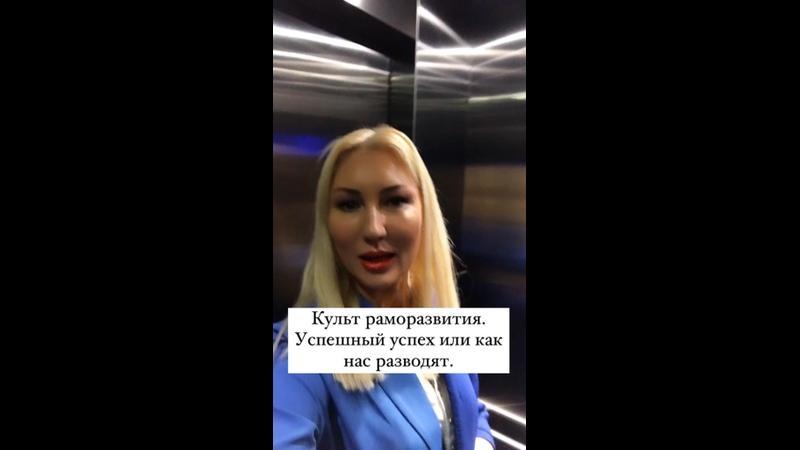 Видео от Ольги Юткиной