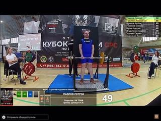 Видео от Федерация пауэрлифтинга Великий Новгород WPC