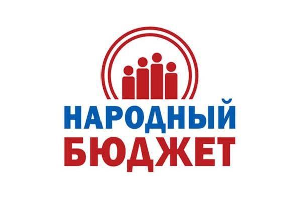 #Народный_бюджет#Инициативы_граждан✅20 октября сос...