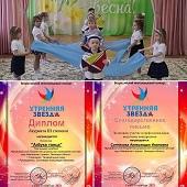 Третье место на России у дошколят Липецкого района