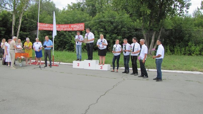 Конкурс профессионального мастерства среди водителей троллейбуса— 2021., изображение №112