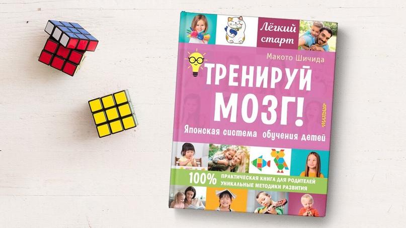 Не угасают споры, с какого возраста стоит активно заниматься развитием ребёнка....