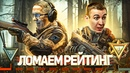 Крымский Дмитрий | Омск | 14