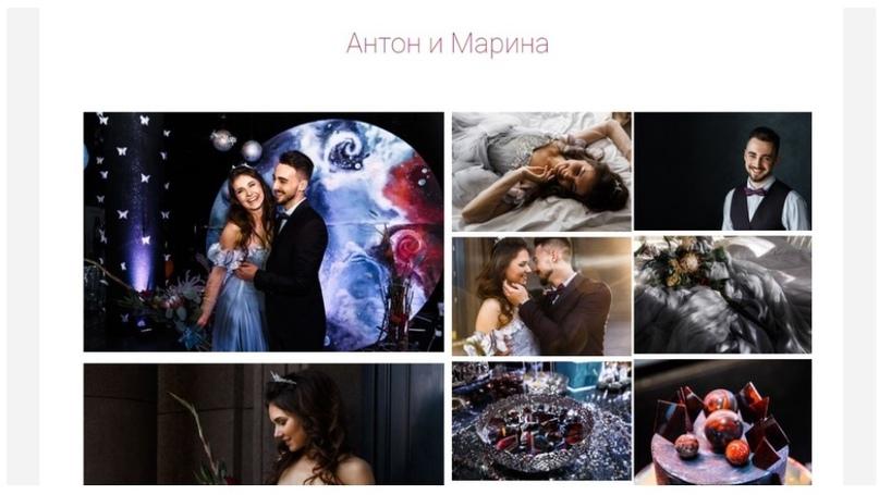 Кейс По Свадебному Организатору, изображение №6