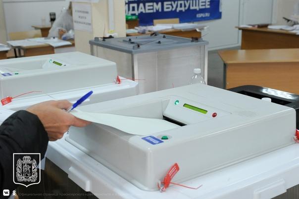 Объявлены предварительные результаты выборов в Красноярском крае. На выборах в Госдуму явка составила 41,6%