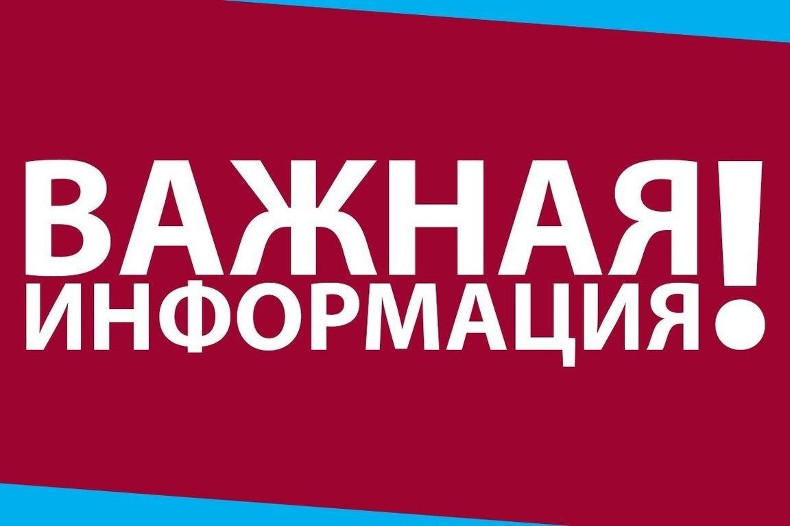 Петровчан информируют об изменениях в квитанциях по оплате услуг водоснабжения и водоотведения