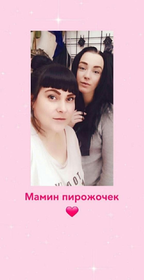 фото из альбома Евгении Назаровой №11