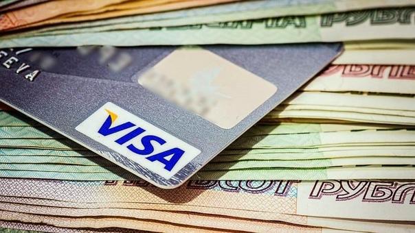 Жительница Новочеркасска перевела 176 тысяч рублей...