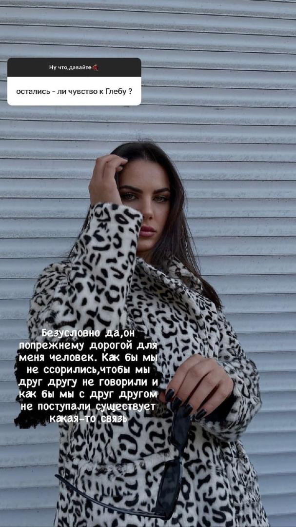 Алена Опенченко отвечает на вопросы подписчиков