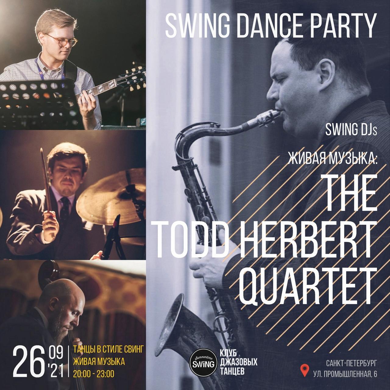 26.09 Квартет Тодда Херберта в Summer Time Swing!