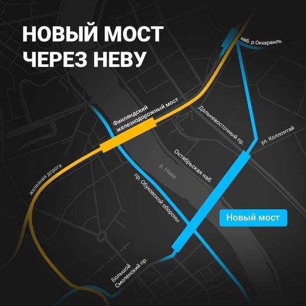 В Петербурге появится новый разводной мост через Н...